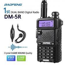<b>BAOFENG DM</b>-<b>5R</b> -цифровая <b>рация</b>