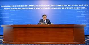 Жээнбеков: Сделали символом коррупции Раима Матраимова и ...