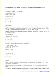 sample appreciation letter memo templates customer appreciation letter sample for keeping a customer by docbase