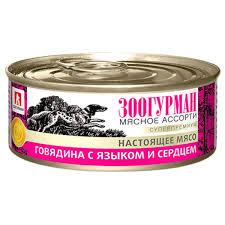 Влажный корм для собак <b>Мясное ассорти</b> «<b>Зоогурман</b> ...