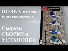 Interesting idea <b>Настенная полка Столлайн</b> Полка навесная ...