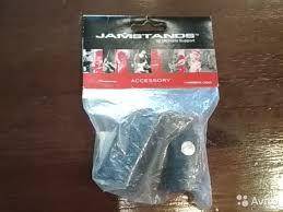<b>Держатель для микрофона Ultimate</b> JS-MC2 купить в Самарской ...