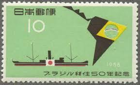 「1908年 - 第1回ブラジル移民を載せた笠戸丸が神戸港を出港」の画像検索結果