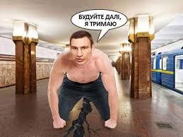 Между хаосом и договорняком: реалии строительного рынка Киева - Цензор.НЕТ 8920