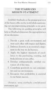 does a company s mission statement play a role in marketing the for example the old starbucks coffee mission statement