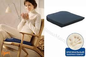 <b>Подушка Tempur</b> (Дания) на сиденье Seat Cushion (стула, кресла ...