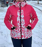 <b>Горнолыжная куртка</b> женская в Украине. Сравнить цены, купить ...