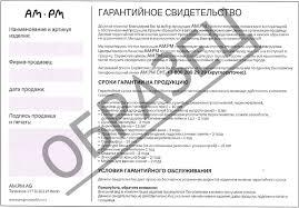 <b>Зеркало Am.Pm Jump M72MOX0600WG</b> купить в Москве по ...