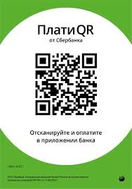 <b>EvoForm</b> BY 0099 <b>Зеркало 60х75 см</b> Primary купить за 1 099 руб