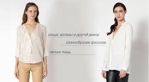 Названия <b>одежды</b> — список видов <b>одежды</b> на Modoza.com
