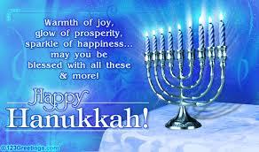 Image result for bing happy hanukkah