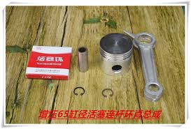 Aliexpress.com : Buy <b>Free Shipping</b> 65# Piston + Ring + Pin 20mm+ ...