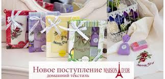 <b>Art House</b> – Интернет-магазин сувенирной продукции
