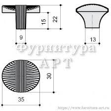 8491/900 <b>Ручка</b>-<b>кнопка</b>, 35x30x22 мм, отделка <b>золото</b>, арт. 8491 ...