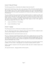 essays on platosymposium plato essay about the soul