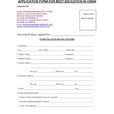 resume  fill in the blanks resume  corezume coresume  blank resume form  fill in the blanks resume