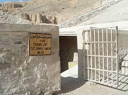 Гробница Тутанхамона — Википедия