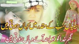 Shayari Urdu Images,urdu shayari with picture,urdu shayari ... via Relatably.com