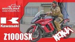 <b>Kawasaki Z1000SX</b> - YouTube