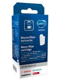 <b>Фильтр для кофемашин Bosch</b> TCZ 7003 (17000705)