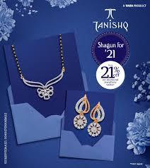 Buy Pendant Online | Latest Gold & Diamond Pendant Designs ...