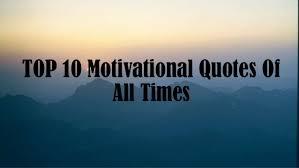 All Time Top Inspirational Quotes. QuotesGram via Relatably.com