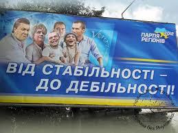 Неизвестные сожгли офис Партии регионов в Полтаве, - СМИ - Цензор.НЕТ 1075