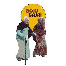 Boju Bajai
