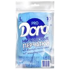 <b>Перчатки нитриловые Dora Pro</b> Универсальные размер L 10шт ...