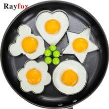 Egg <b>Mould</b> Steel