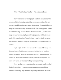 how to write college essay good college admissions essay