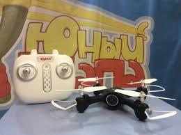 <b>Квадрокоптер Syma X23W</b> 2.4G с FPV транслирующей камерой ...