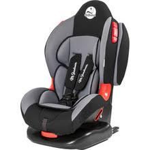 Детское безопасное <b>автокресло</b>, купить по цене от 4990 руб в ...