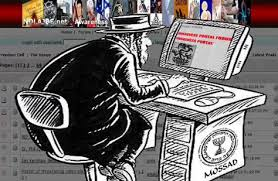 Image result for MOSSAD CARTOON