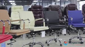 Обзор компьютерного <b>кресла</b> Бюрократ CH-993-Low - YouTube