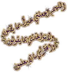 صور عن عبارات شكر ورود لمواضيع المنتدى images?q=tbn:ANd9GcR