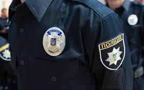 Мешканця Луганської області судитимуть за пропозицію надання неправомірної вигоди працівнику Національної поліції