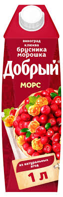 Купить <b>Морс</b> «<b>Добрый</b>» виноград <b>клюква</b> брусника морошка, 1 л с ...