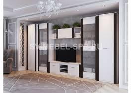 """Гостиная <b>модульная</b> """"<b>Гамма</b> 20"""" купить от фабрики SV-Мебель (г ..."""
