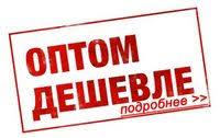 """<b>Ракушечник</b> кормовой """"Белком"""" <b>1кг</b>"""