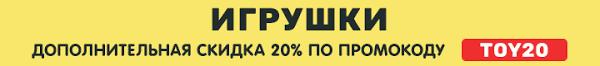<b>Мелки</b> и пастель – купить в Красноярске в Дочки-Сыночки