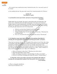 Exam idea Sample Papers Simplified Mathematics Term    CCE     Golden Mathematics  With Sample Papers Class       Term   and
