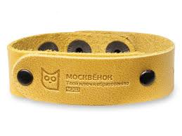 <b>Wochi P Москвёнок</b> RFID со встроенным чипом р S Leather Yellow ...