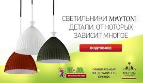 МЕБЕЛЬ ДЛЯ ВАННОЙ - купить с доставкой по Москве. Широкий ...