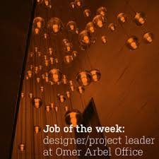 job of the week designerproject leader at omer arbel office architects omer arbel office photos