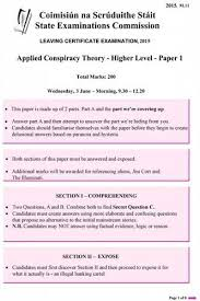 free conspiracy theory essays and papers   helpme buy custom conspiracy theory essay   specialessays