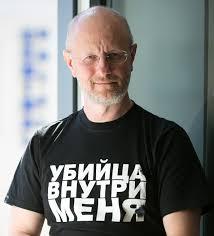 Dmitry Yuryevich Putchkov
