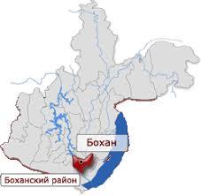 Новости Боханского района :: Боханский район