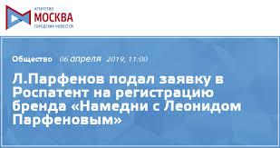 <b>Намедни</b> с <b>Леонидом Парфеновым</b>