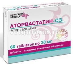 <b>Аторвастатин</b>-<b>СЗ</b> таб. п/пл. об. <b>20мг</b> №<b>60</b> (10х6) в Волгограде ...